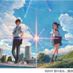 """Your Name"" Hit Movie Gets its Own Tour Bus with Onboard Café"