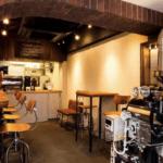 Roar Coffeehouse & Roastery