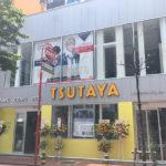 Tsutaya Dedicated To Japanese Pop Culture Opens in Ikebukuro