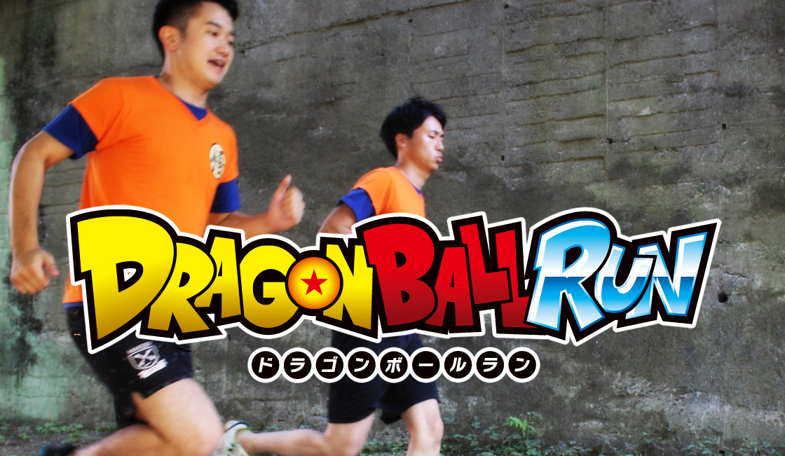 Dragon-Ball-Run