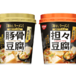 Creator of Instant Ramen Loses Its Noodles