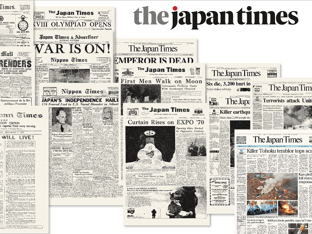 120-years-japan-times