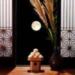 What We Can Learn from the Japanese Custom of Autumn Moon-Viewing