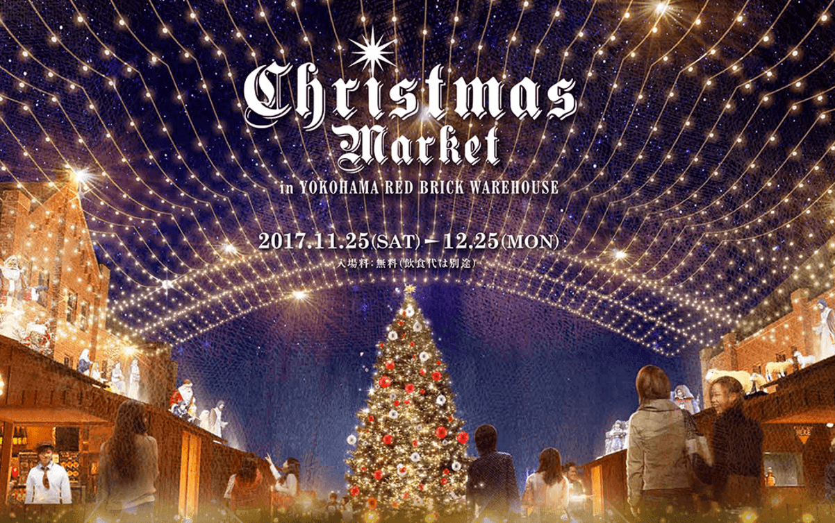 Yokohama Red Brick Christmas Market
