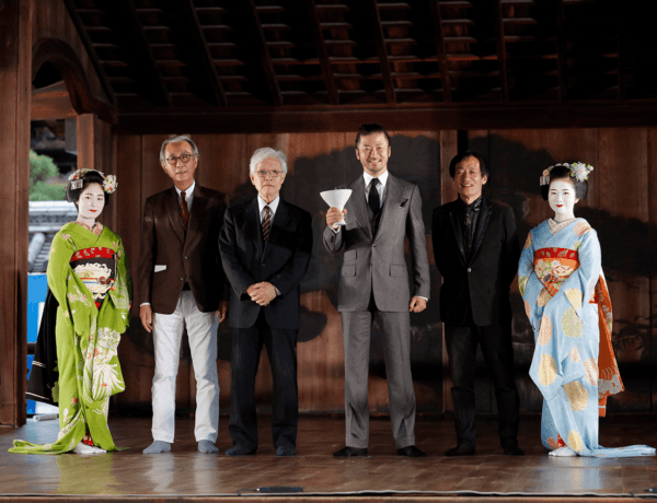 kyoto-international-film-art-festival