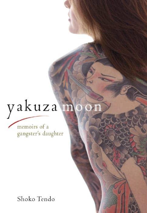 yakuza moon shoko tendo