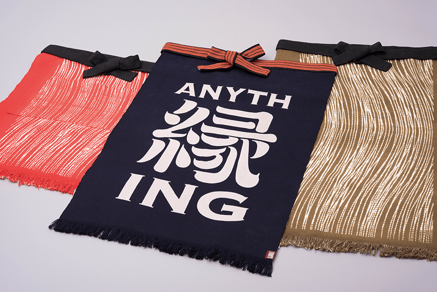 traditional japanese aprons maekake