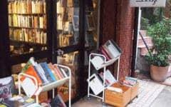 Shelf bookshop