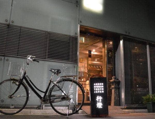 andon ryokan boutique hotel tokyo