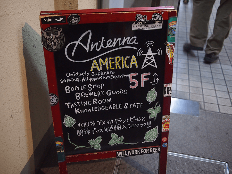a signboard for the antenna america craft beer bar in yoshidamachi