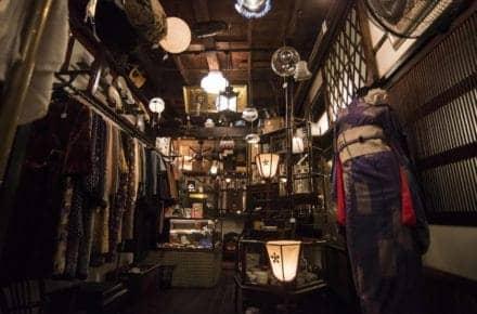 Tokyo Hotarudo Vintage Store