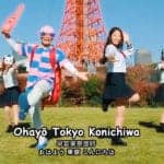 Tokyo Bon 2020 Music Video Goes Viral, Hits Four Million Views