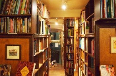 Infinity bookstore Tokyo
