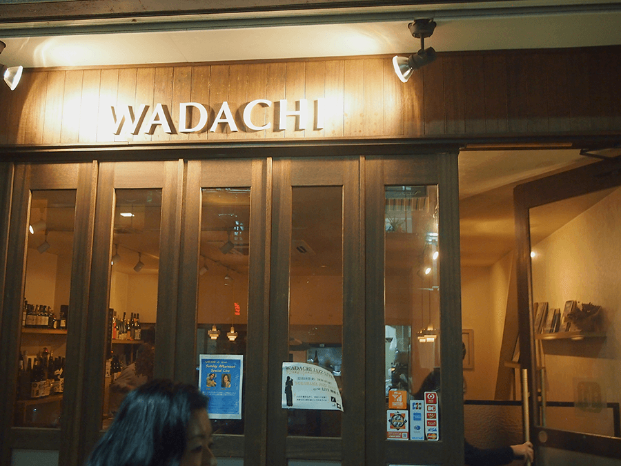 the facade of the wadachi bar in yoshidamachi yokohama