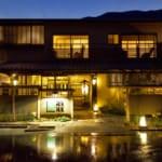 Nanoyada Hotel Iya Onsen