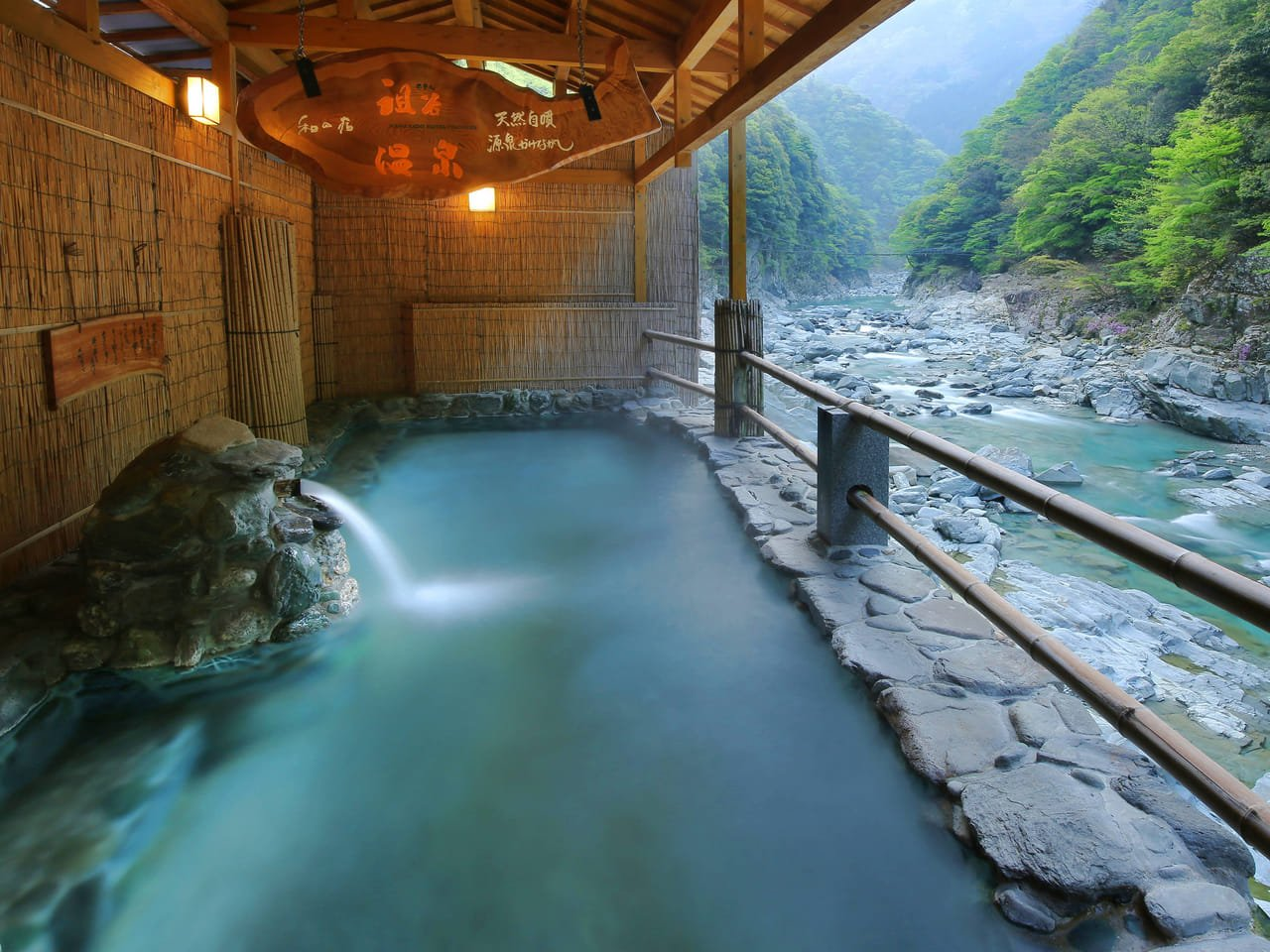 Escape to Japan\'s Most Secluded Onsen Ryokan | Tokyo Weekender