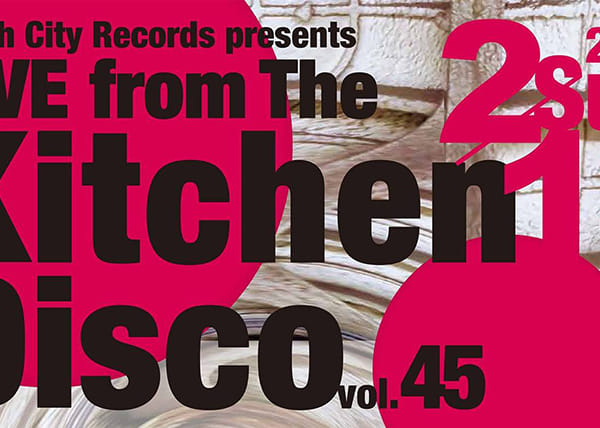 live at the kitchen disco papera restaurant trash city records