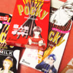 Augmented Reality Boyfriends Now Free With Your Pocky Sticks