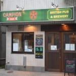 Campion Ale