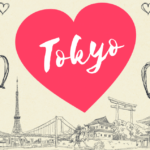 """What I Love About Tokyo"": Weekender Readers Share Their Stories"