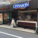 Cinnabon / Seattle's Best Coffee Roppongi Store