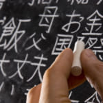 Discover the Magic of Kanji at the Japan Kanji Museum and Library in Kyoto
