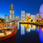 [SURVEY] Tell Us What You Know (or Want to Know) About Yokohama, and Win a Specially Designed ¥1,000 Yokohama Starbucks Gift Card