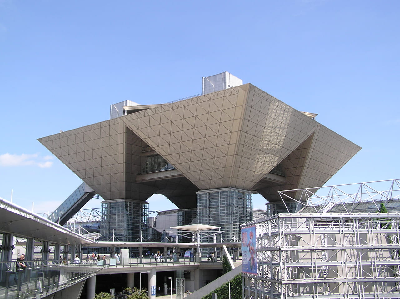 Tokyo Big Sight West Exhibition Hall
