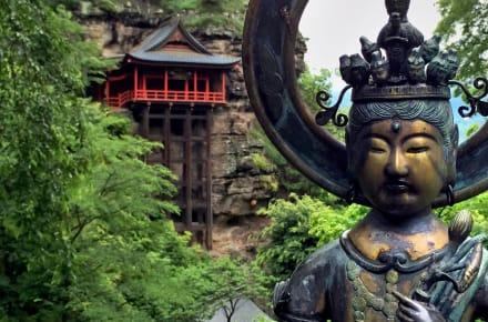 KOMORO-japan-100-hidden-towns