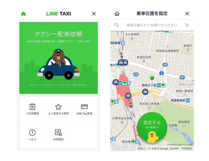 A Guide to Taxis in Japan: Apps, Fares, Hailing & Booking | Tokyo
