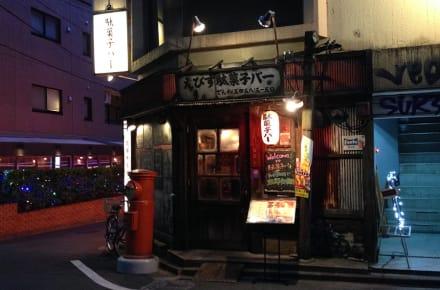 dagashi bar ebisu