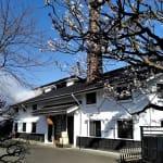 Experience a Free Sake Tasting at Tamura Shuzojo Brewery