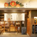 Try Kyushu's Famous Hand-Stretched Udon Noodles at This Tokyo Izakaya