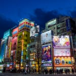 What to Do in Akihabara: Get Electric in this Electronic Mecca