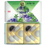 Kyoto Confectionery Store Otabe Releases New Roasted Green Tea Flavor for May