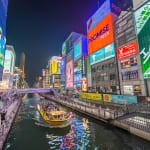 48 Hours in Osaka: The Venice of the East