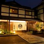 Shimogamo Saryo Kyoto
