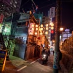Explore the Backstreets of Shibuya: An Area Guide