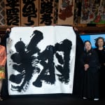 Tokyo Celebrates 150th Anniversary with Uplifting Message