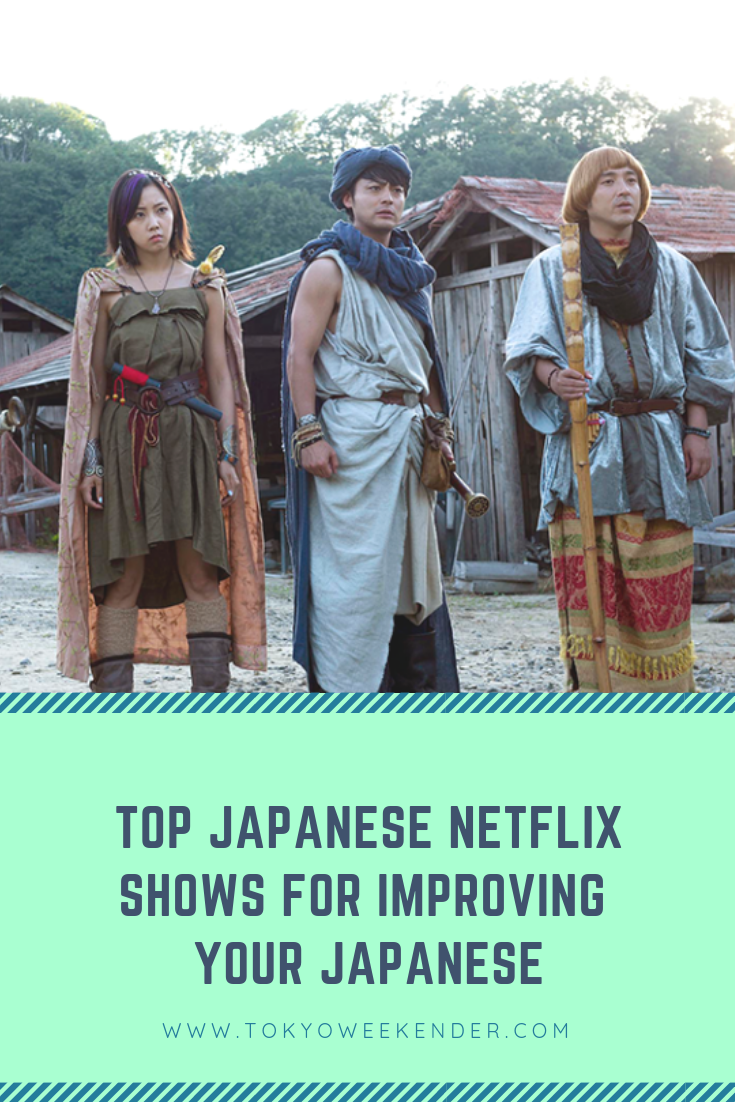 Top Japan Netflix Shows for Improving Your Japanese | Tokyo