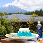 Would You Eat This Blue Mt. Fuji Curry? (You Can Win a Prize If You Do)