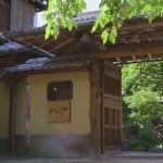 Yojiya Cafe Ginkakuji