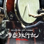 Drum Tao Performs at Bunkamura Orchard Hall in February