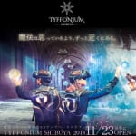 Experience a New Take on VR at Tyffonium Shibuya