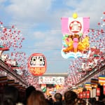 Celebrating Oshogatsu: An Introduction to Japanese New Year Traditions