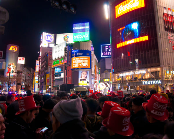 Countdown to 2020: Where to Celebrate New Year's Eve in Tokyo