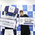 Olympic Committee Announces How to Get Your Hands on Tickets for Tokyo 2020