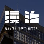 Surround Yourself with Manga at Manga Art Hotel