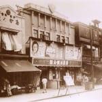 Isezaki-cho Shopping Mall: The History of Yokohama's Gateway to Culture and Commerce