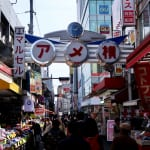 The Top 5 Shotengai Shopping Streets in Tokyo